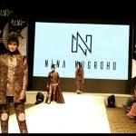 Rendezvous, Koleksi Spesial Nina Nugroho